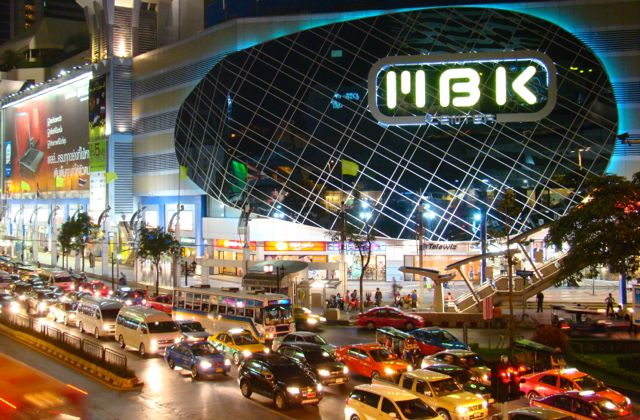 Bangkok's best mall for kids: MBK.