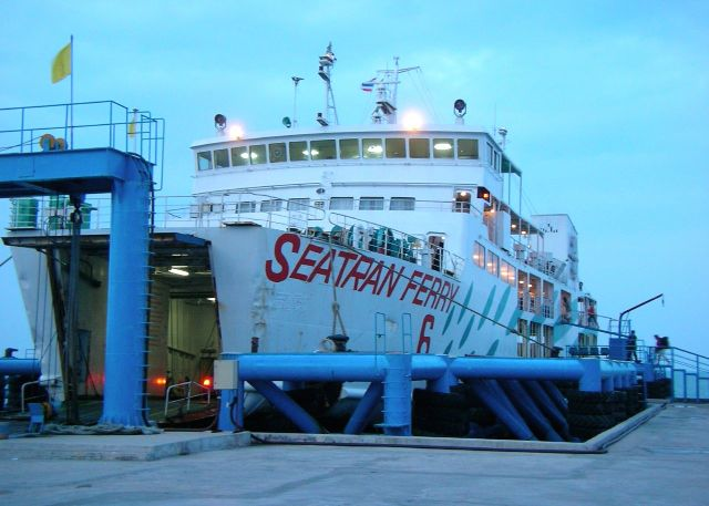 SeaTran Ferry