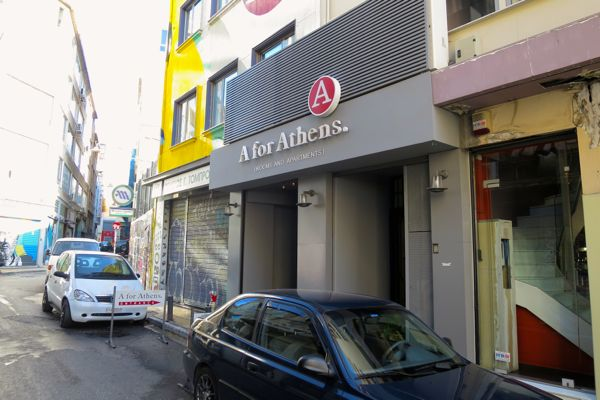 A for Athens. Hotel near metro train to ferry port.