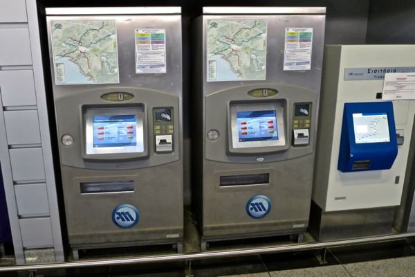 Athens airport ticket machines.