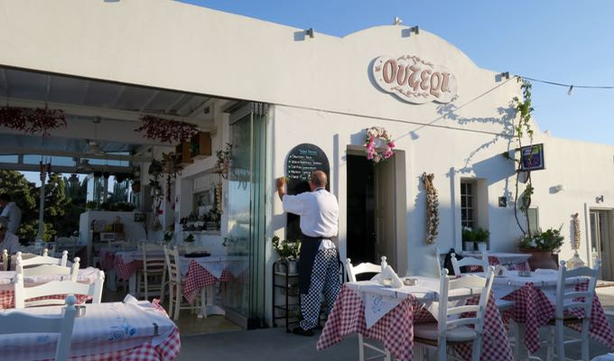 Ouzeri is my favorite restaurant in Fira. Both Fira and Oia have lots of great places to eat