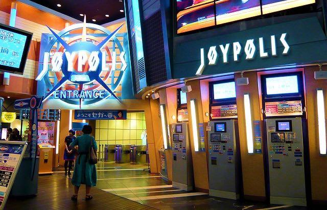 Joypolis is an indoor SEGA theme park in Tokyo.