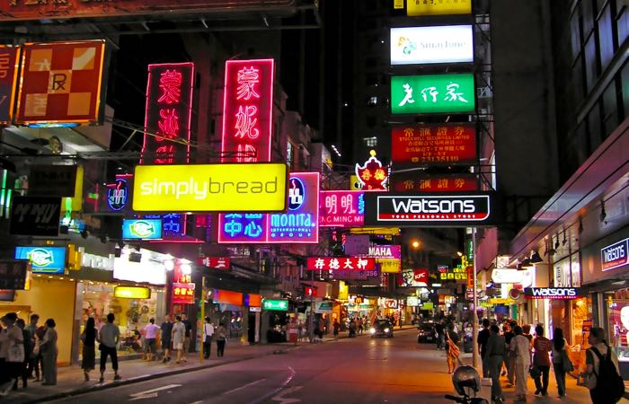 The best hotels and restaurants in Tsim Sha Tsui, Hong Kong.