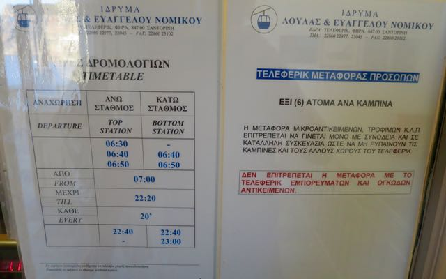 Opening times for Santorini Cable Car.