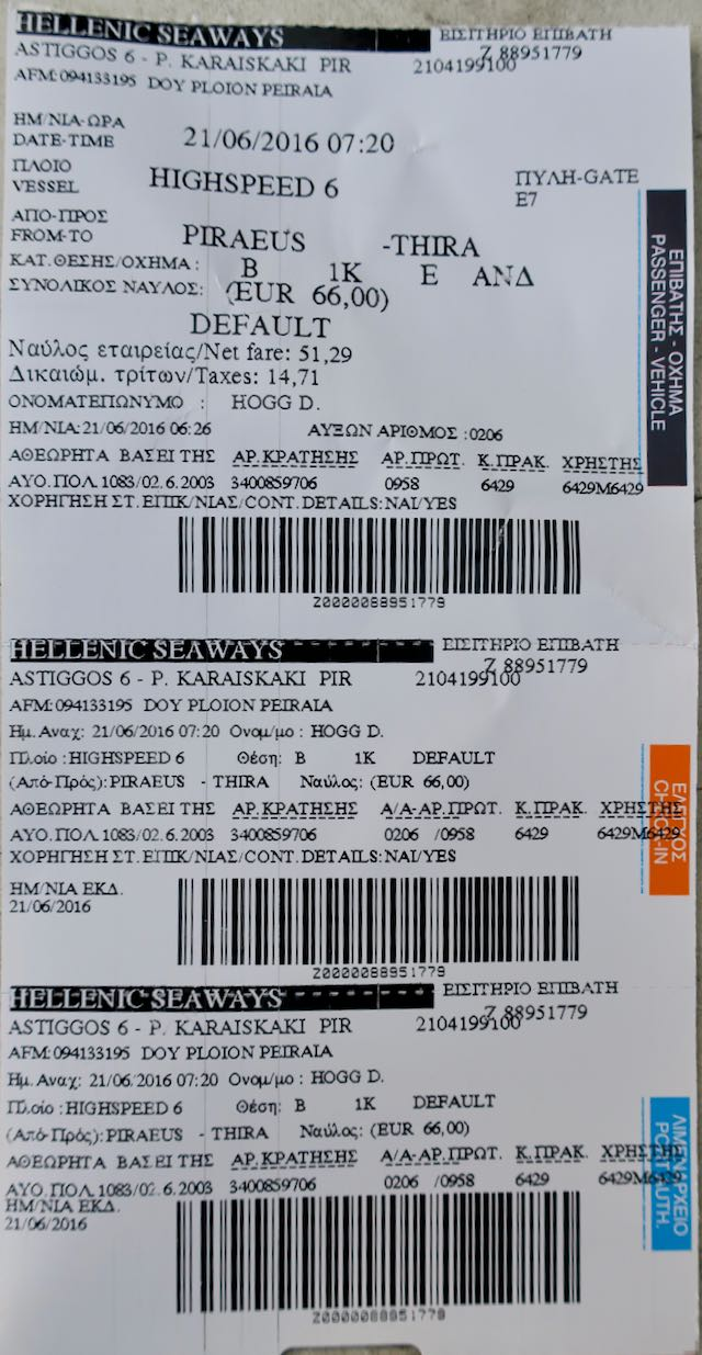 Greek Ferry Ticket
