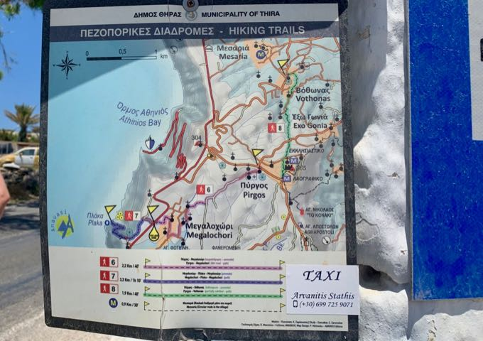 Santorini trail map