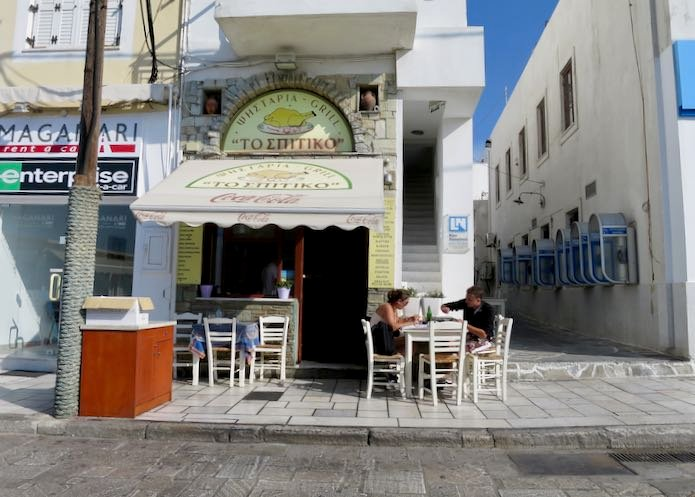 Best Places to Eat in Naxos.