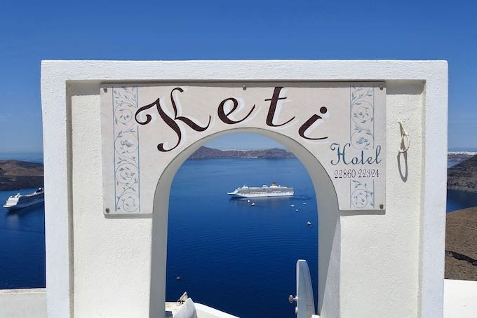 The entrance of Keti Hotel