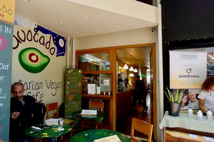 Avocado vegetarian vegan restaurant in Syntagma