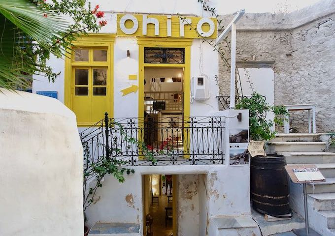 Oniro Wine Bar Restaurant in Naxos Town