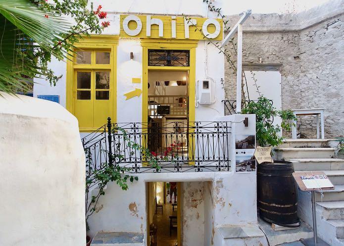 Oniro Wine Bar Restaurant in Naxos Town