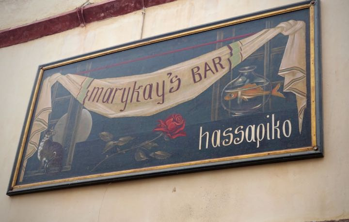 The sign for Hassapiko, the best bar in Oia