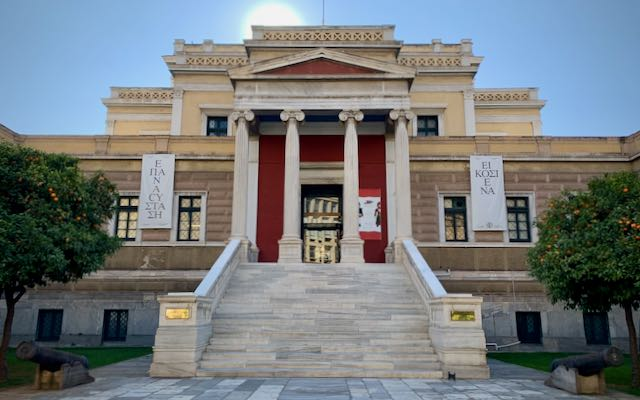 The exterior of the National Historical Museum in Athens, Greece