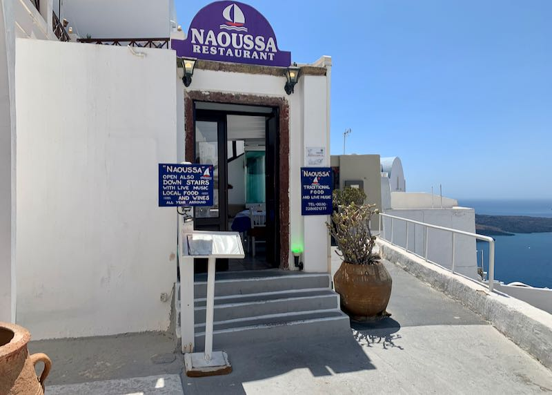 Lower entrance to Naoussa
