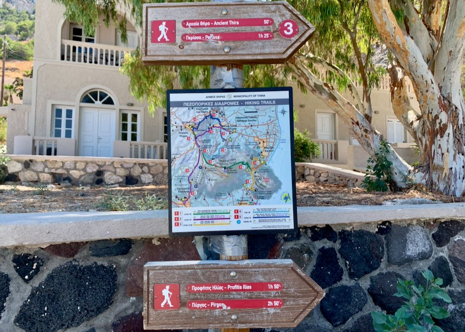 Archaeological Site of Ancient Thera - Trail Map